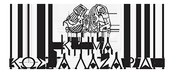Κώστα-Λαζαρόδη