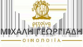 Μιχάλης-Γεωργιάδης